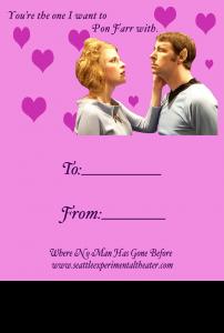 WhereNoMan_Valentine2013_v2