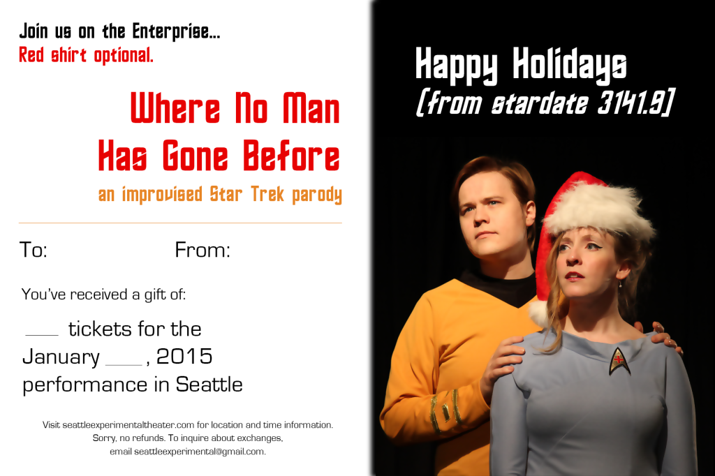 HolidayGiftcard2015_A_PNG